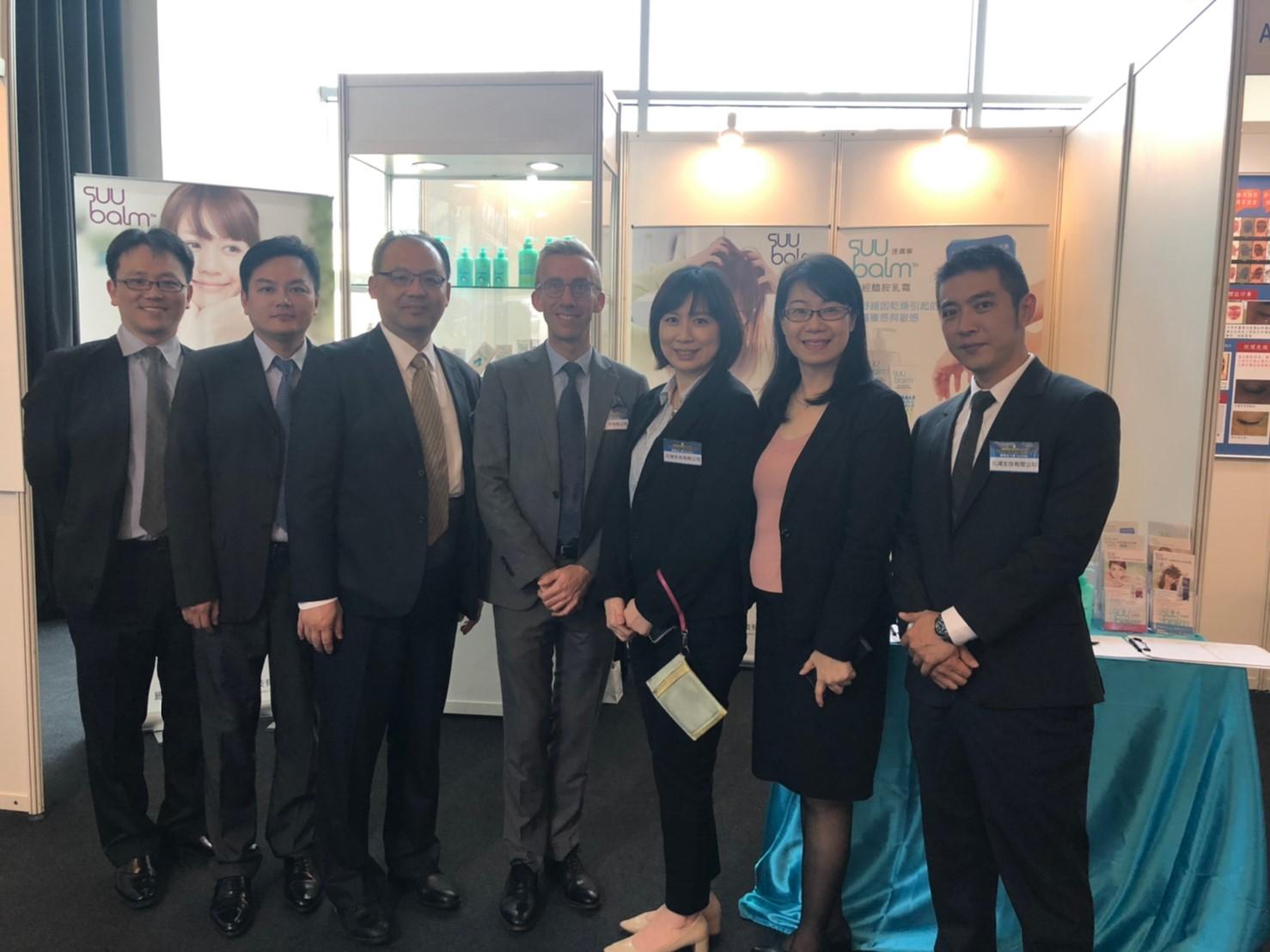 本公司參加2019年12月13-15日第45屆台灣皮膚科醫學會年會