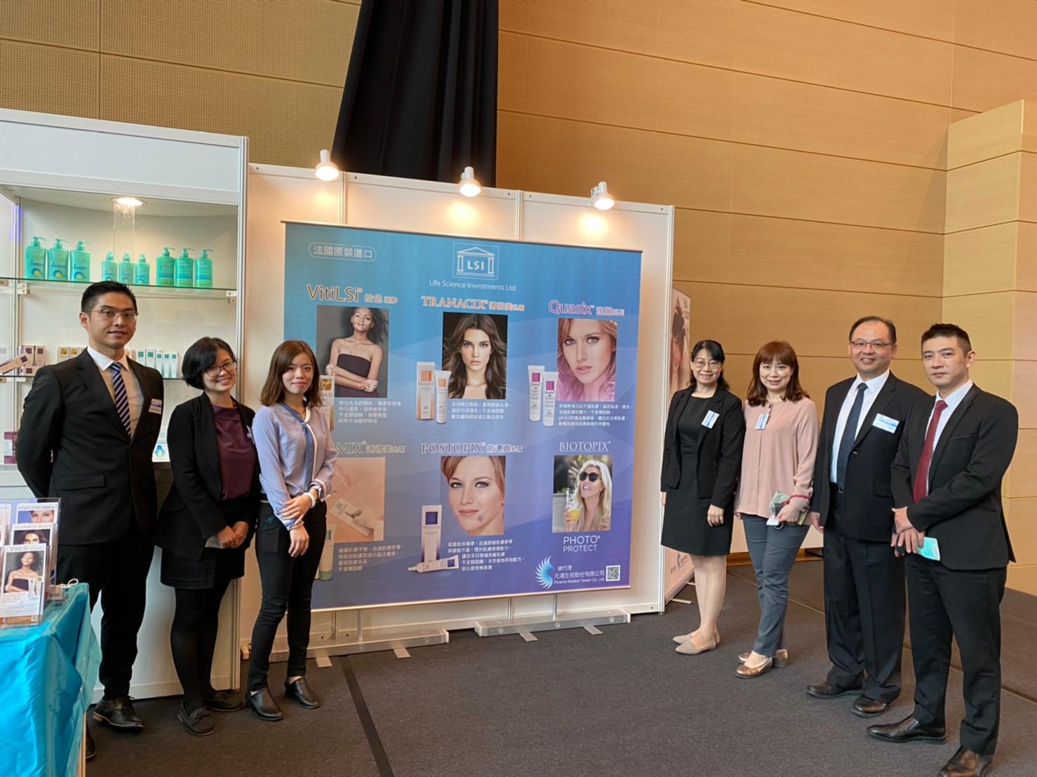 Phoenix Medical Taiwan Booth at 2020 Taiwan Dermatology Association Annual Congress