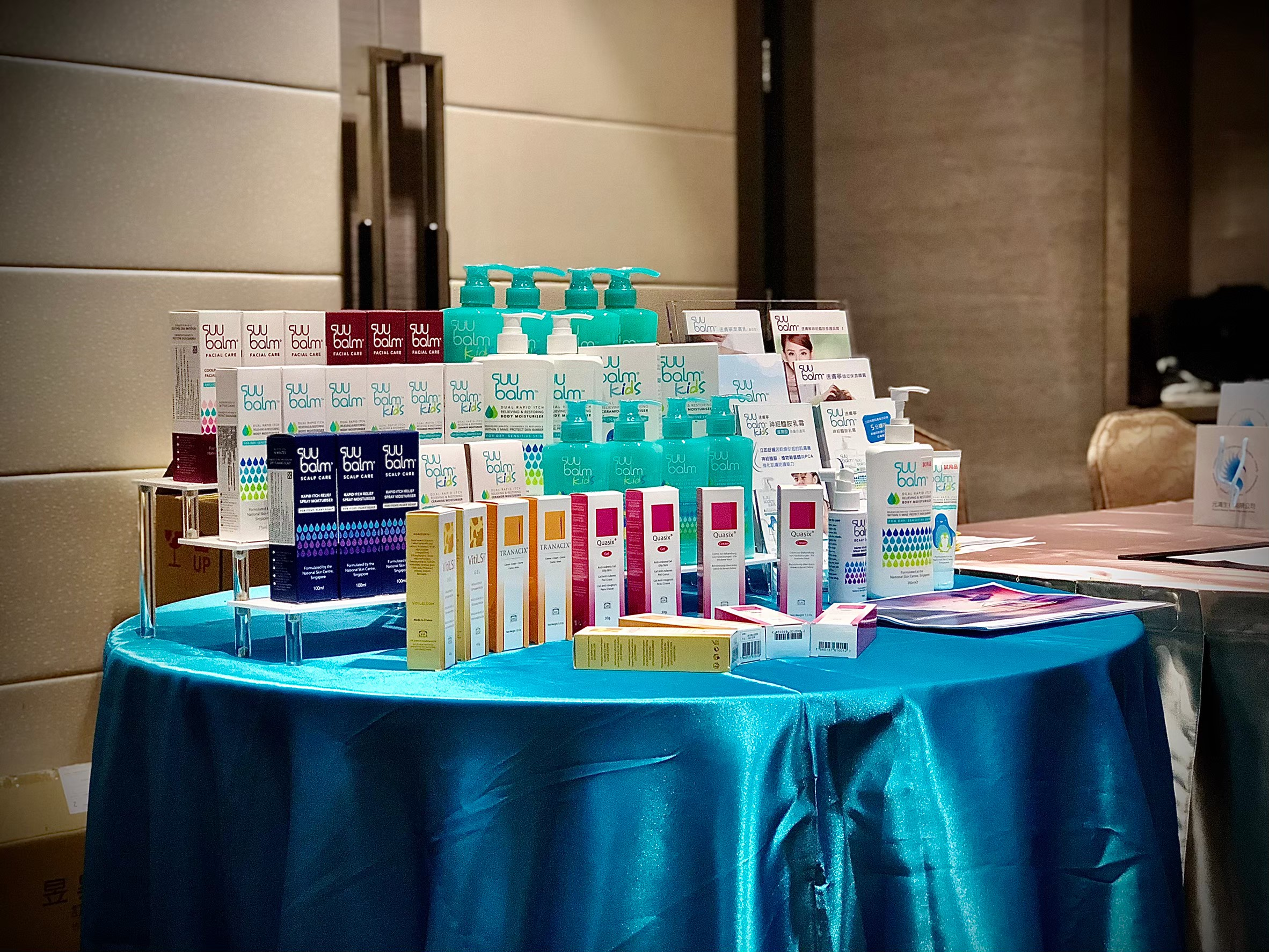 Over 130 Dermatologists attended our New Era of Atopic Dermatitis Treatment Symposium in Taichung city on July 5th, 2020