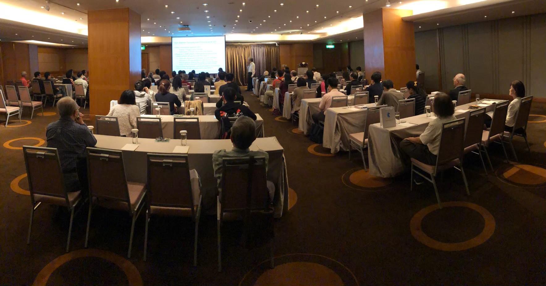 元鴻生技第一次舉辦濕疹研討會 107年10月28日