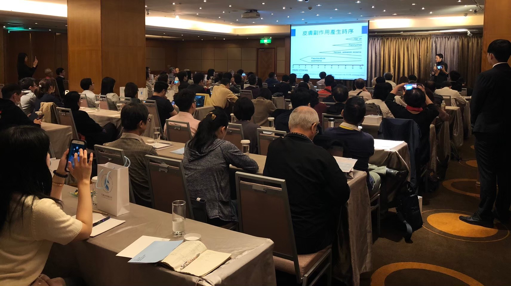 1st medical symposium held by Phoenix Medical Taiwan Pty., Ltd. on Oct. 28, 2018