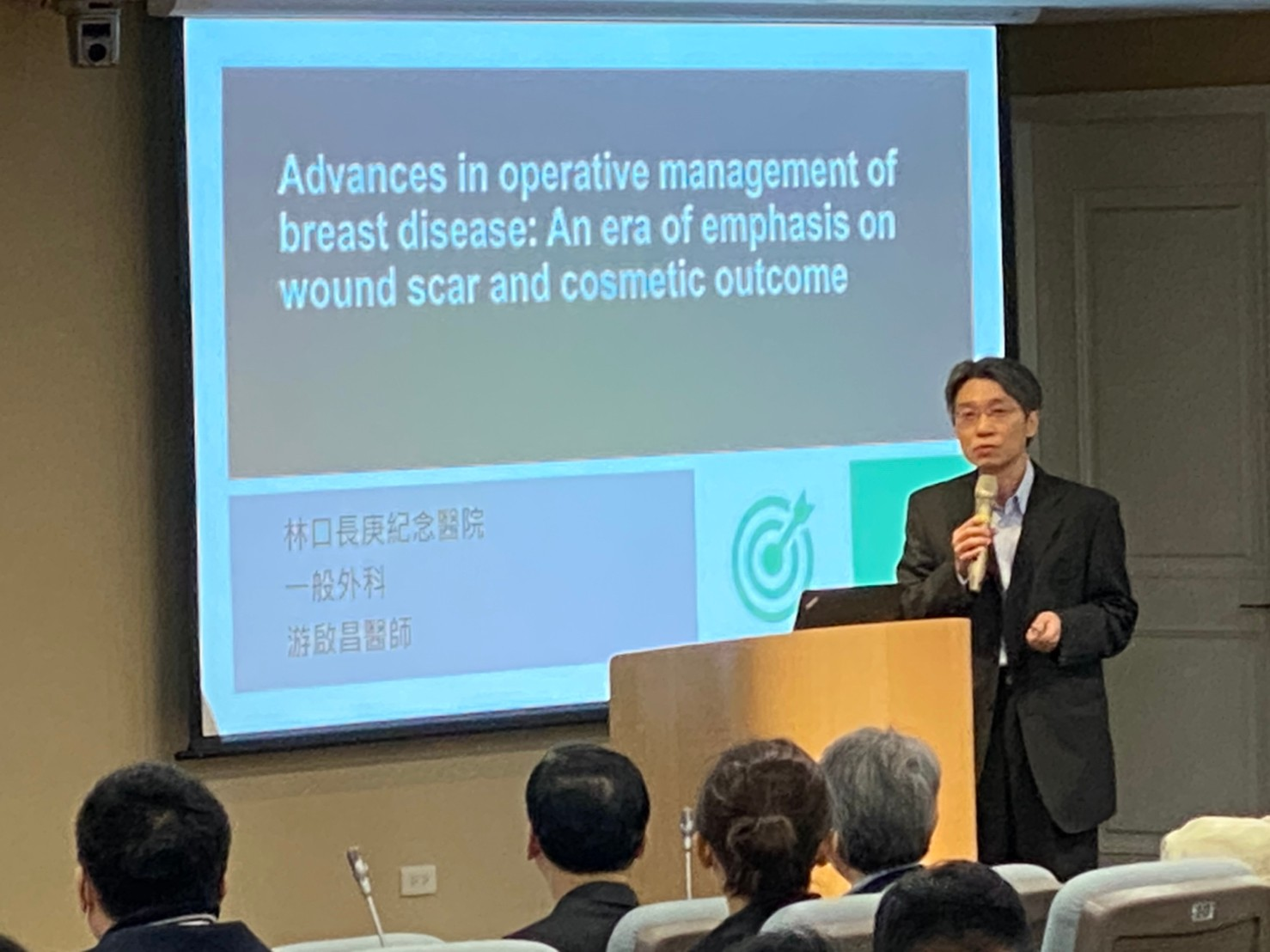 Skin Science Investment Symposium, Nov 29,2020 in Taipei